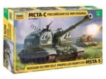 2S19 MSTA Russian self propelled Howitzer 1/72